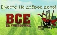 Уважаемые жители Агаповского муниципального района!